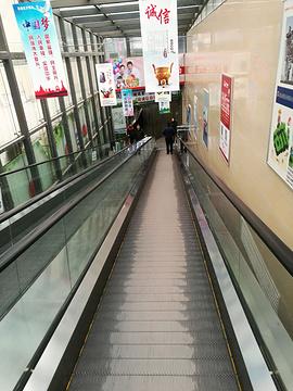 北国超市(光华路惠民店)