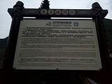 泸定桥纪念馆