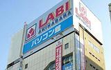 山田电机(LABI1难波)