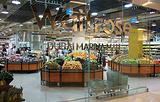 Waitrose超市