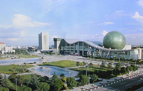 科技文化博览中心旅游景点图片