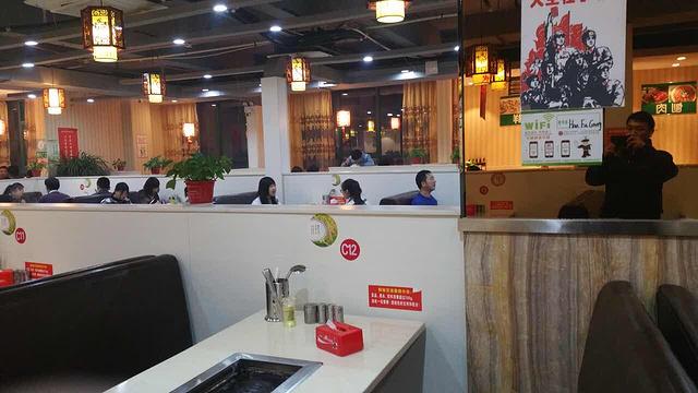 翰釜宫海陆空自助烤肉海鲜火锅旅游景点图片