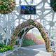 北京世园公园