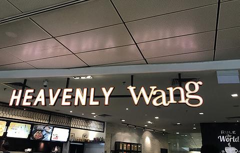 Heavenly Wang @ Changi Airport Terminal 3 Arrival Hall