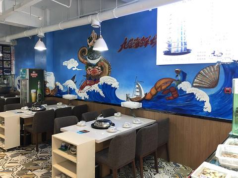 九层海鲜塔(黄岛店)