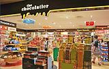 The Chocolatier(樟宜机场二号候机大厅过境F区)