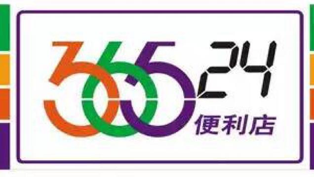 国大36524便利店(盛世华安店)旅游景点图片