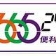 国大36524便利店(盛世华安店)