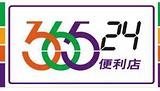 国大36524便利店(中心店)