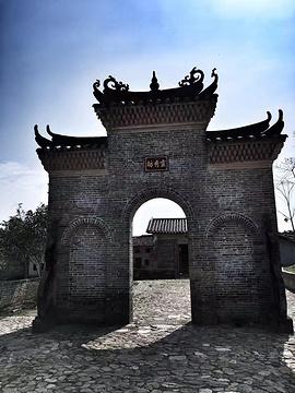 广裕祠的图片