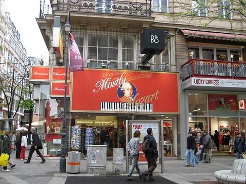 Mostly Mozart旅游景点图片