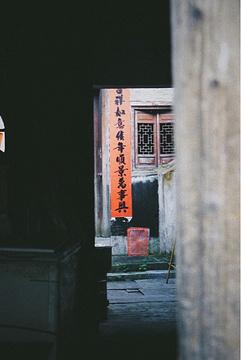 黄姚石板街旅游景点攻略图
