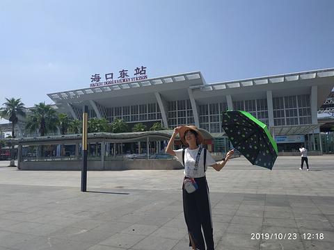 海口东站旅游景点攻略图