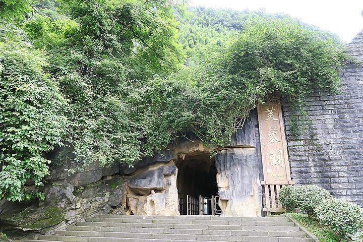 """""""中国最美的洞穴,重庆芙蓉洞_芙蓉洞""""的评论图片"""