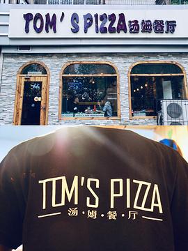 汤姆餐厅旅游景点攻略图