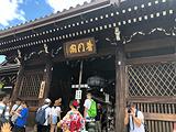 田尻町旅游景点攻略图片