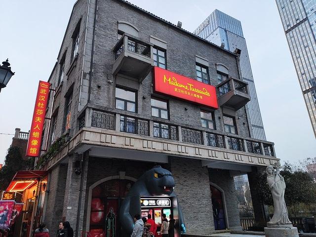 """""""_楚河汉街""""的评论图片"""