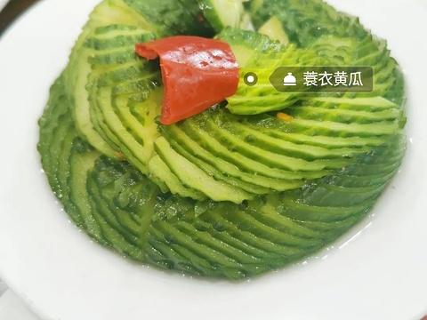 小肠陈卤煮(草桥店)旅游景点攻略图