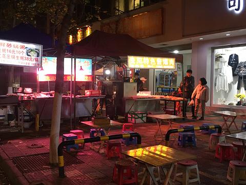 南屏步行街旅游景点图片