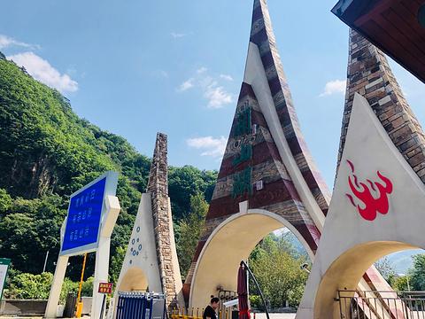 关门山水库旅游景点攻略图