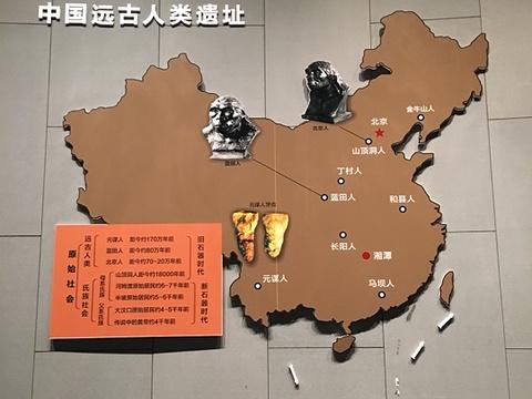 湘潭博物馆旅游景点图片