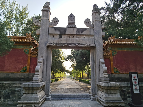 明十三陵神路景区旅游景点攻略图
