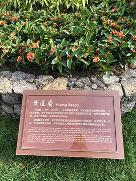 海南园(北京世界园艺博览会)旅游景点攻略图