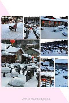 雪乡梦幻家园旅游景点攻略图
