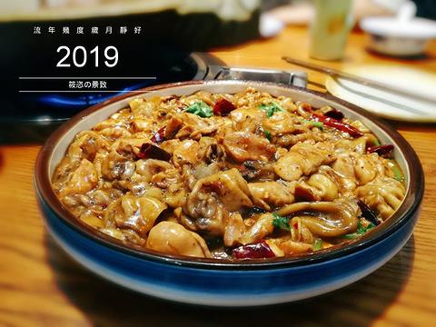 蜀留香石锅鱼(中央大街店)