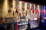 少林古兵器展览馆