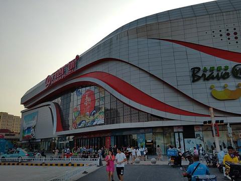 滨海新区万达广场旅游景点攻略图