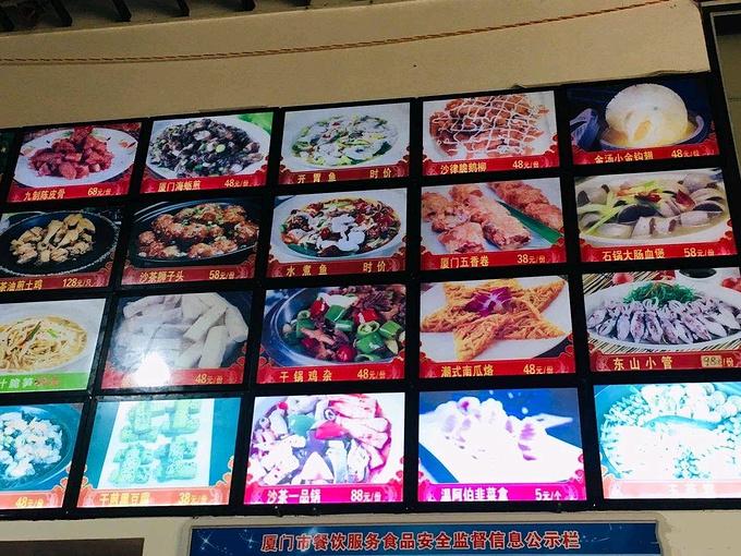 济生缘农家餐厅图片