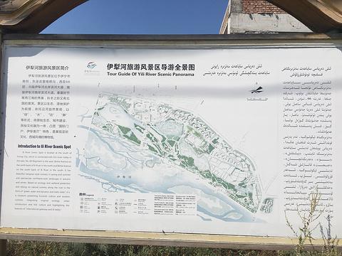 伊犁河大桥旅游景点攻略图