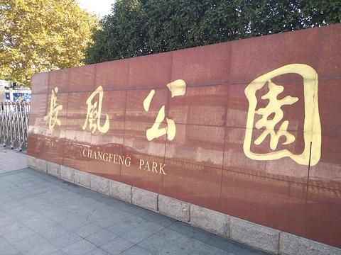 长风公园旅游景点攻略图