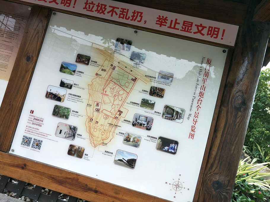 胡里山炮台旅游导图