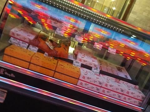 便宜坊烤鸭(鲜鱼口店)旅游景点攻略图