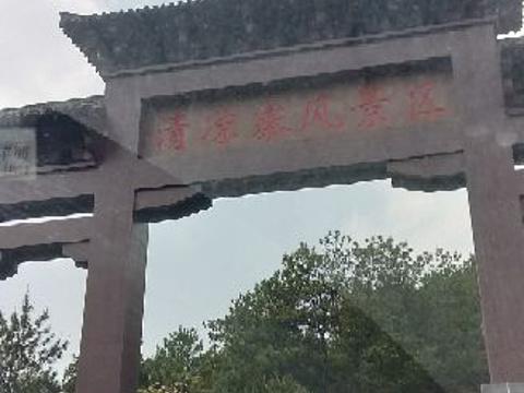 木兰清凉寨赏樱旅游景点图片