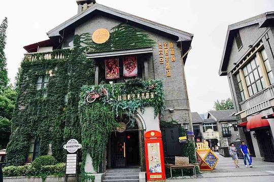 从你的全世界路过(南京小吃街店)旅游景点图片