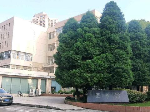 上海师范大学旅游景点图片