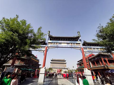 四季民福炸酱面馆(前门大栅栏店)旅游景点图片