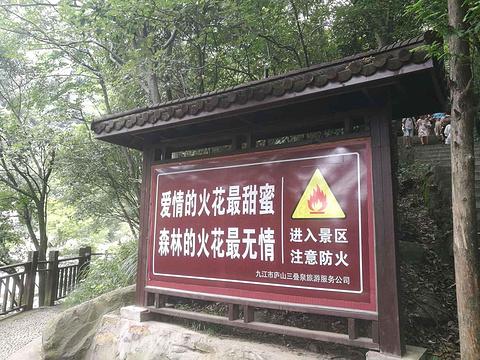 三叠泉旅游景点攻略图
