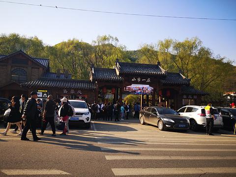 虎谷峡风景区旅游景点图片