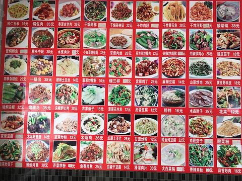 鑫鑫饭店旅游景点攻略图
