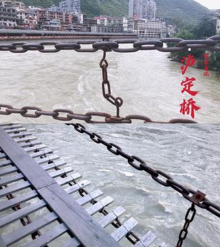 泸定桥旅游景点攻略图