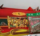 蔚州特产干果店