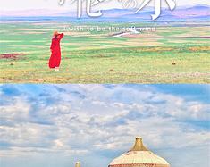 呼伦贝尔大草原|5日游行程路线,干货分享