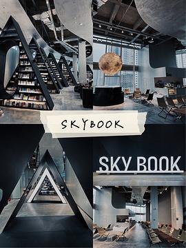 SKY BOOK天书书店旅游景点攻略图