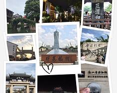 杭州绍兴周庄苏州横店8日游