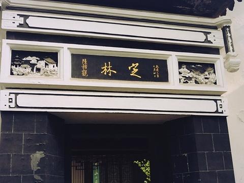 刘勰与文心雕龙纪念馆旅游景点图片