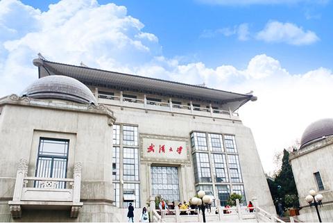 武汉大学旅游景点攻略图
